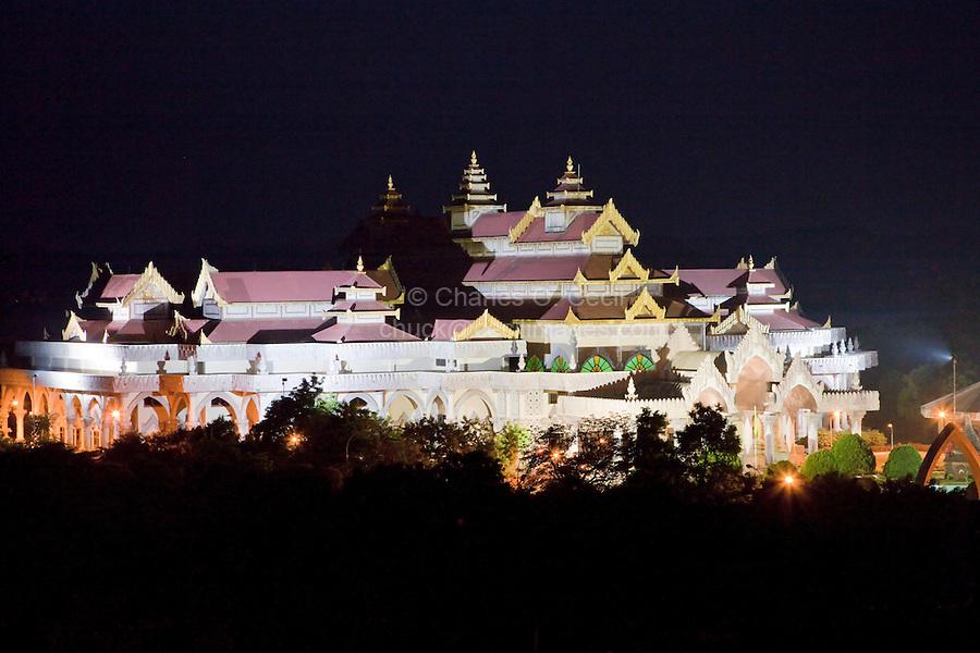Myanmar, Burma, Bagan.  Museum at night.