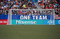 Sponsorship, USWNT vs South Korea, October 22, 2017