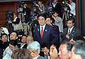 Shinzo Abe news conference at the Japan National Press Club in Tokyo