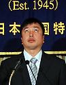 Masaru Isshiki Press Conference