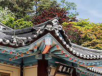 Konfuzius-Akademie Dosan Seowon bei Andong, Provinz Gyeongsangbuk-do, Südkorea, Asien<br /> Confucius Academy Dosan Seowon near Andong,  province Gyeongsangbuk-do, South Korea, Asia