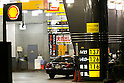 Japan's gasoline at 5 year low