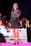 Che'Nelle, Jun 22, 2013 : MTV VMAJ (VIDEO MUSIC AWARDS JAPAN) 2013 at Makuhari Messe in Chiba, Japan. (Photo by AFLO)