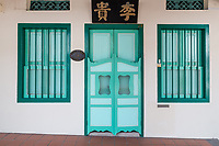 Singapore.  Entrance to Emerald Hill Road Early Twentieth Century Chinese House.
