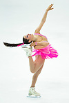 TAIPEI, TAIWAN - JANUARY 23:  Reyna Hamui of Mexico performs her routine at the Ladies Short Program event during the Four Continents Figure Skating Championships on January 23, 2014 in Taipei, Taiwan.  Photo by Victor Fraile / Power Sport Images *** Local Caption *** Reyna Hamui
