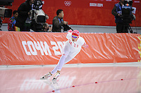 OLYMPICS: SOCHI: Medal Plaza, febr. 2014, Denis Yuskov, ©photo Martin de Jong