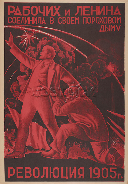 Revolution of 1905. 1921-1927<br /> Facsimile Posters Series, 1920s-1930s