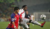 UAE vs Costa Rica, October 10, 2009