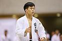 Judo : All Japan Juior Judo Championships