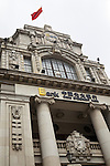 Another Image Of The Centre Section Of The Bank's Building On The Hankou (Hankow) Bund.