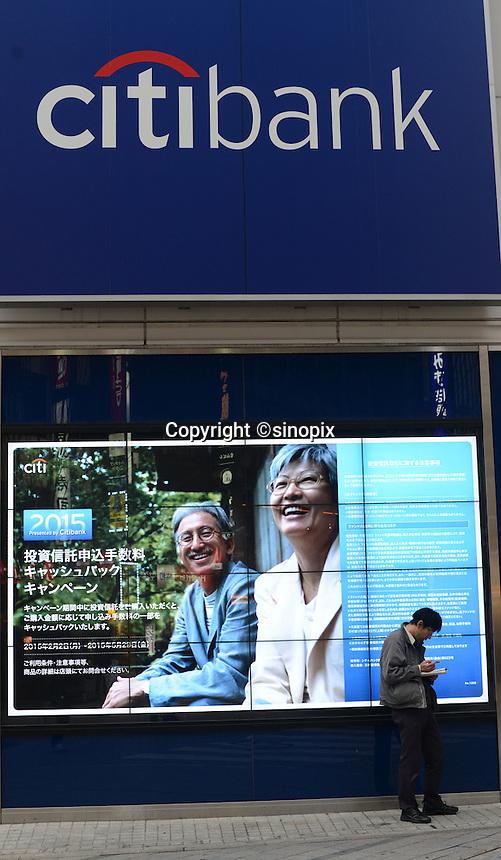 Citi Bank in  Shinjuku business district, Tokyo Japan