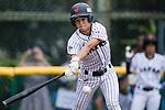 #23 Abe Nozomi of Japan bats during the BFA Women's Baseball Asian Cup match between Japan and Hong Kong at Sai Tso Wan Recreation Ground on September 5, 2017 in Hong Kong. Photo by Marcio Rodrigo Machado / Power Sport Images