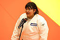 2020 All Japan Judo Championships