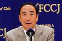 Yasunori and Junko Kagoike speaks at FCCJ