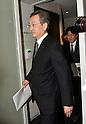 Sharp's President Takahashi releases third-quarter earnings in Tokyo