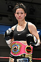Boxing: Vacant WBO World female light flyweight title bout