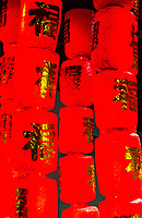 Wenzhou, Zhejiang, China.  Red Lanterns in the  Intangible Cultural Heritage Museum.