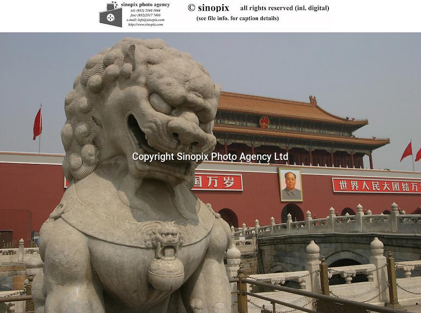 Tiananmen Square in Beijing, China..27-APR-03