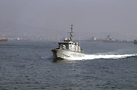 """- Italian finance police, """"Bigliani"""" class patrol boat navigating in the Gulf of Naples<br /> <br /> - Guardia di Finanza, motovedetta classe """"Bigliani"""" in navigazione nel golfo di Napoli"""
