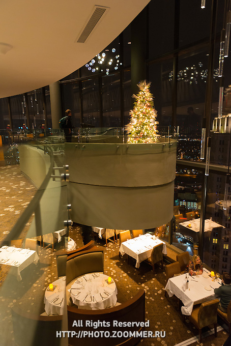 Sun Dial Restaurant in Westin Tower at Peachtree Plaza, Atlanta