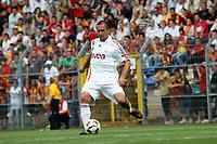 Emre Asik (Galatasaray)<br /> TSG 1899 Hoffenheim vs. Galatasaray Istanbul, Carl-Benz Stadion Mannheim<br /> *** Local Caption *** Foto ist honorarpflichtig! zzgl. gesetzl. MwSt. Auf Anfrage in hoeherer Qualitaet/Aufloesung. Belegexemplar an: Marc Schueler, Am Ziegelfalltor 4, 64625 Bensheim, Tel. +49 (0) 6251 86 96 134, www.gameday-mediaservices.de. Email: marc.schueler@gameday-mediaservices.de, Bankverbindung: Volksbank Bergstrasse, Kto.: 151297, BLZ: 50960101
