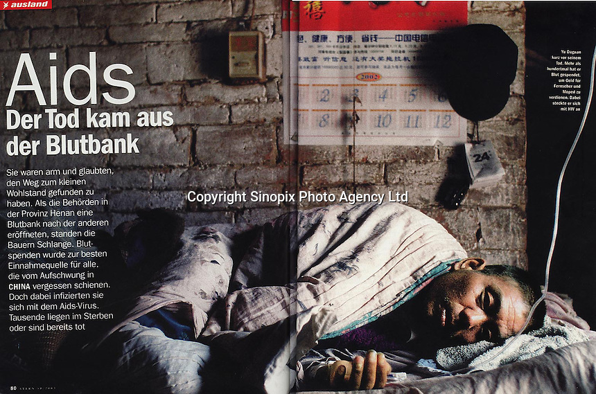 Aids in China for Stern by S.Q.Lai / Sinopix