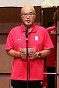 Jakarta Asian Para Games 2018: Japan National Team Organization Ceremony
