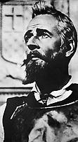 Дон Кихот (1957)