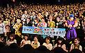 Toriko the Movie: Bishokushin's Special Menu stage greeting in Tokyo