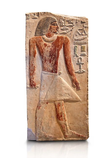 Ancient Egyptian tomb relief sculpture depicting the scribe and judge Ankhirptah. Middle Kingdom Egypt, 2170 BC. Neues Museum Berlin Cat No: AM 7337..