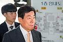 South Korea's former spy chief Won Sei-hoon sentenced to four years