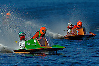 38-N and 69-Z     (Outboard Hydroplane)