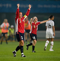 Ane Stangeland Horpestad. The US lost to Norway, 2-0, during first round play at the 2008 Beijing Olympics in Qinhuangdao, China.