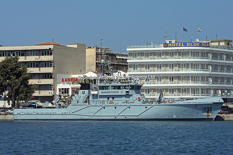 The border control vessel HMC Protector on the port of Mytilene on the island of Lesbos, Greece. STOCK PICTURE