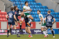 21st March 2021; AJ Bell Stadium, Salford, Lancashire, England; English Premiership Rugby, Sale Sharks versus London Irish; James Stokes of London Irish catches the ball