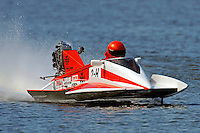 2-H (outboard hydroplane)