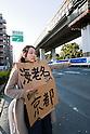Japan Earthquake - Exodus