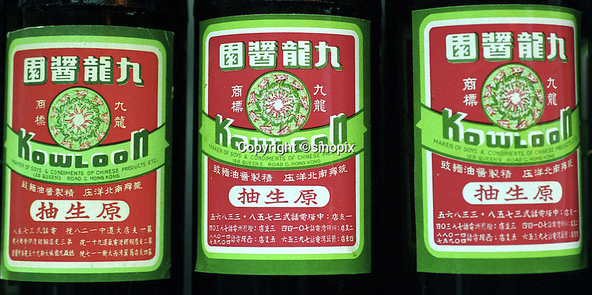 "HONG KONG: YUEN LONG: KEN WONG: KOWLOON SOYA SAUCE<br /> Mr Ken wong, managing director of kowloon soya sauce with 50 year-old vessels of soya sauce produced in the traditional way at his Yuen long factory.  The ""AA"" grade Kowloon Soya sauce is sold at a shop in central and paste aslo produced at the factory is exported.<br /> Photo by Richard Jones/sinopix<br /> ©sinopix"