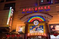 China, Peking (Beijing), Kinderkaufhaus  auf der Wangfujing Dajie