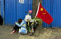 China - Beijing [2005]