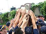 2011.06.12 - Victor vs Shaker (NYSPHSAA AA Final)