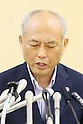Tokyo governor Masuzoe fund scandal