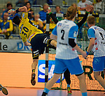 GER - Mannheim, Germany, September 23: During the DKB Handball Bundesliga match between Rhein-Neckar Loewen (yellow) and TVB 1898 Stuttgart (white) on September 23, 2015 at SAP Arena in Mannheim, Germany. Final score 31-20 (19-8) . (Photo by Dirk Markgraf / www.265-images.com) *** Local caption *** Gedeon Guardiola Villaplana #30 of Rhein-Neckar Loewen