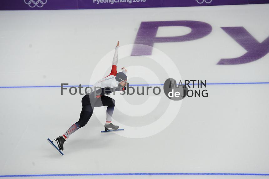 OLYMPIC GAMES: PYEONGCHANG: 18-02-2018, Gangneung Oval, Long Track, 500m Ladies, Karolina Erbanova (CZE), ©photo Martin de Jong