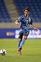 FIFA World Cup Qatar 2022 Asian Qualifying - Japan 4-1 Tajikistan