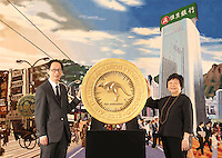 A Hang Seng Bank handout photo shows Andrew Fung (L), Executive Director and Head of Global Banking and Markets, Hang Seng Bank and Rose Lee (R), Vice-Chairman and Chief Executive, Hang Seng Bank, flanking what the bank says is the world's largest gold coin, Hong Kong, China, 09 January 2014. Hang Seng Bank has been awarded the exclusive right to display the monster coin, the '2012 Australian Kangaroo One Tonne Gold Coin', in Hong Kong. Issued by The Perth Mint as legal tender with a monetary denomination of one million Australian dollars (Euro 655,704.00), the coin contains one tonne of 99.99% pure gold and is officially recognised by Guinness World Records as the largest and heaviest coin in the world. As at 8 January, the gold value of the coin is more than HKD305 million (Euro 28,911,715.00). It is the first time the coin has been available for public viewing outside Australia.