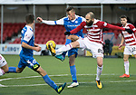 Hamilton Accies v St Johnstone…09.12.17…  New Douglas Park…  SPFL<br />Callum Hendry and Georgios Sarris<br />Picture by Graeme Hart. <br />Copyright Perthshire Picture Agency<br />Tel: 01738 623350  Mobile: 07990 594431