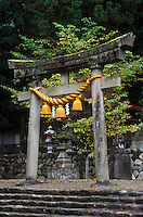 A TORI GATE which is part of a HACHIMAN JINGO SHRINE (SHINTO) - OGAMACHI, JAPAN