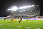 Japan vs Malaysia during the Olympic Qualifying 2012 Group C stage match on September 21, 2011 at the Tosu Stadium in Tosu, Japan. Photo by World Sport Group