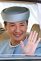 Japan's Princess Masako celebrates her 54th birthday